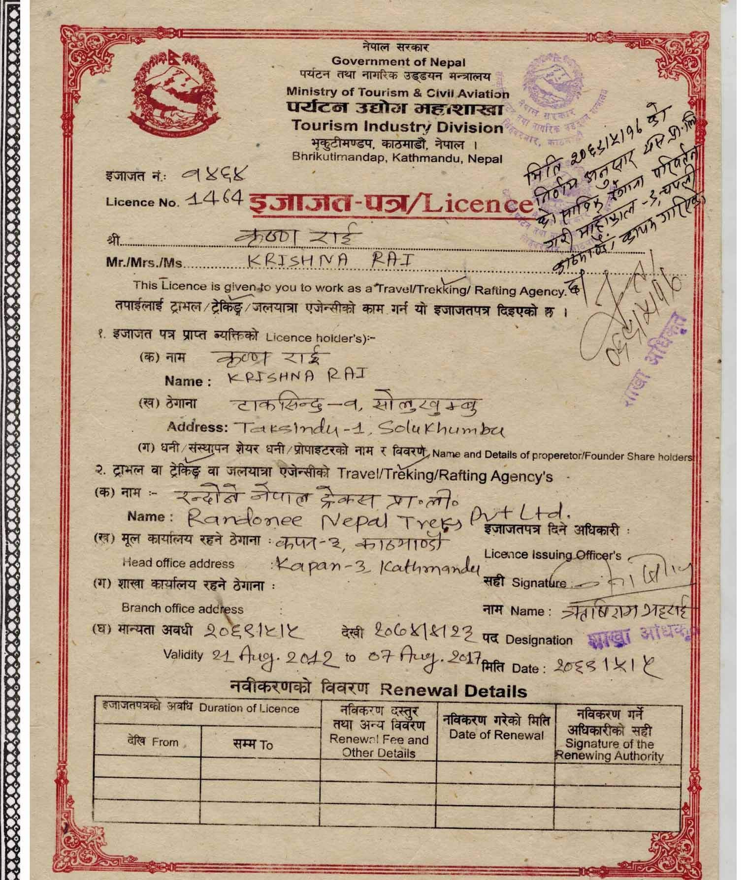 Certificate of Tourism Industry Division