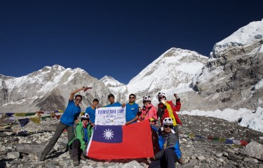 Our Taiwanese Excursionists on the EBC