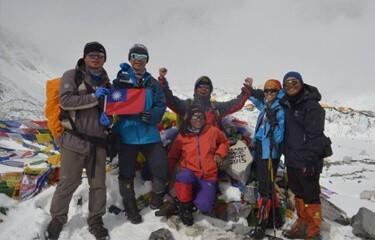 Everest Base Camp Joint Venture